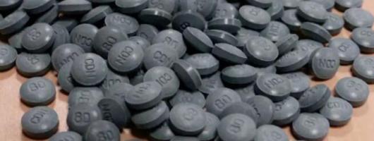 芬太尼是什么毒品,药效居然是海洛因的几十倍