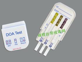 检测电子烟油 合成大麻素K2尿液检测试纸