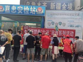 广州市白云区石井街开展禁毒宣传进物流企业活动