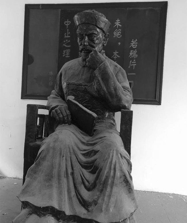 林则徐雕像